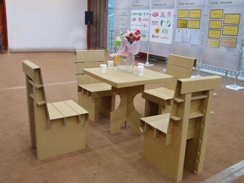 瓦楞纸桌椅